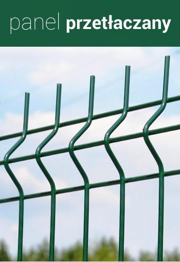 Dodatkowe BramySklep.pl - panele ogrodzeniowe producent, panele ogrodzeniowe TK72